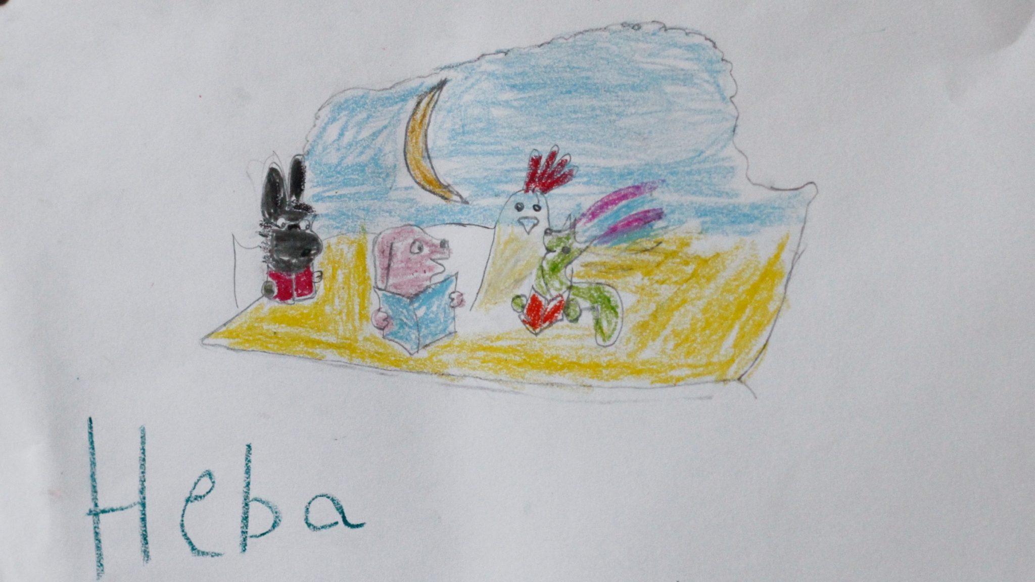 Ein Kinderbild vom Logo der BremerLeseLust